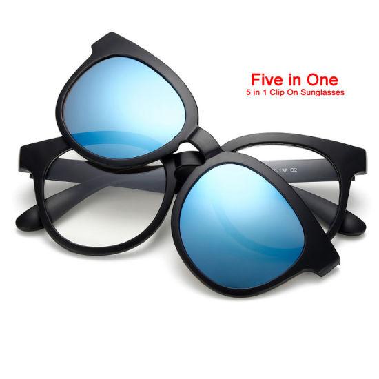 5PCS Tr90 Frame Polarized Lenses Magnetic Sunglasses Clip on Glasses