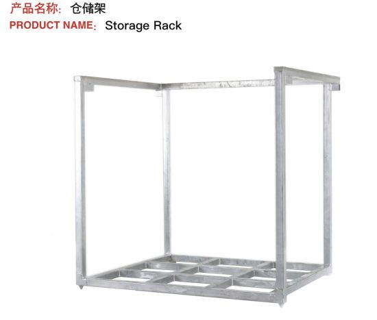 Storage Rack for Industry Use