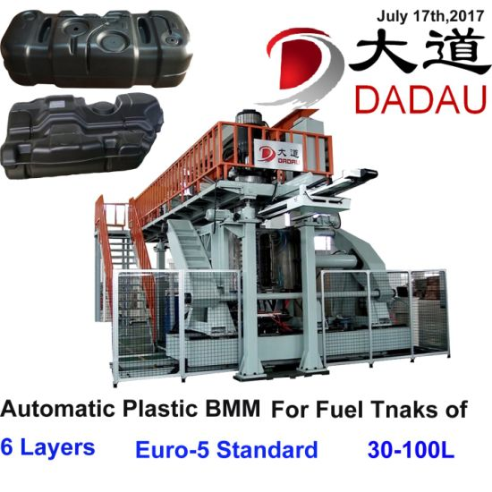 Automatic Plastic Blowing Machine for Euro-5 Standard Fuel Tanks