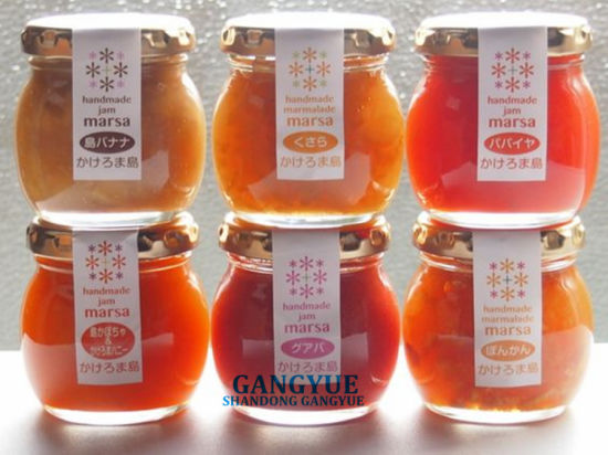 Large Mouth Fruit Jam Honey Paste Sauce Canned Vegetables Glass Jars Glass Bottles
