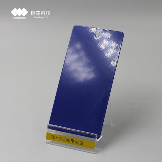 Wholesale Ceramic/Epoxy Resin/Polyester Metal Powder Coating