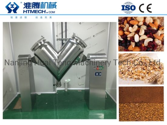 Automatic High Efficiency Stainless Steel Power Mixing Machine