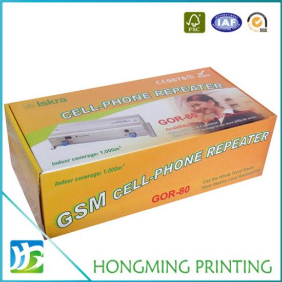 Custom Printed Shipping Rigid Cardboard Carton Box