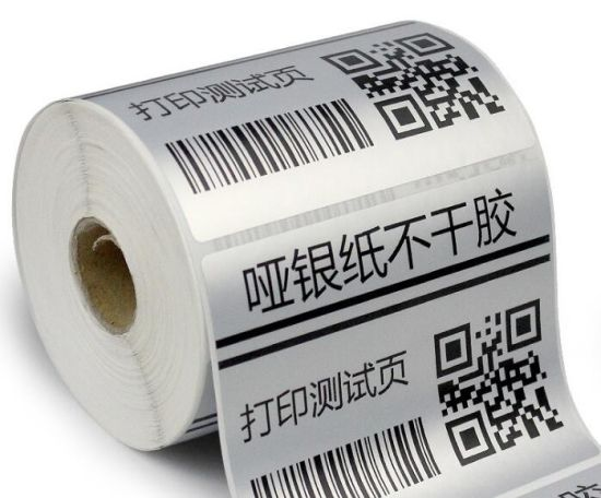 Silver PVC Printing Product Trademark Stickers (GB-029) pictures & photos