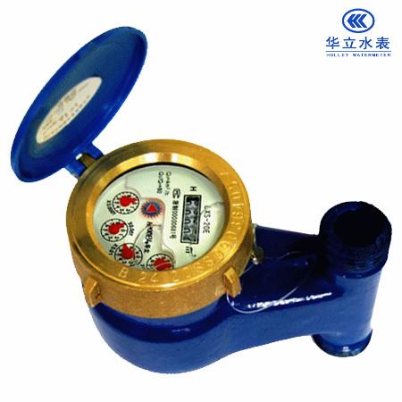 Vane Wheel Vertical Jet Water Meter (LXSL-15CB~LXSL-25CB)