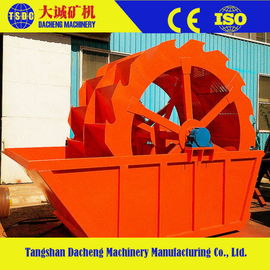 High Washing Degree Sand Washer China Manufacturer pictures & photos