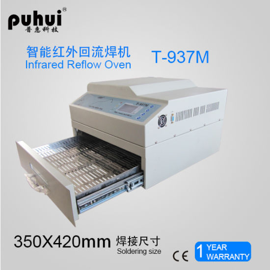 Lead-Free Reflow Oven Connect with Computer T-937m, LED SMT Reflow Oven, Tai'an Puhui Electric Technology Co., Ltd. Desktop Reflow Oven