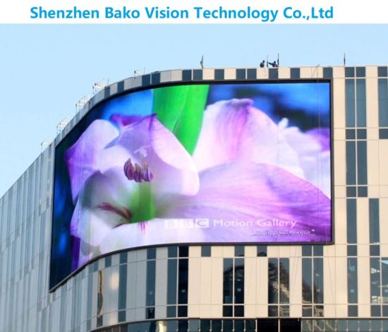 P8 Waterproof Outdoor LED Advertising Panels LED Tvs Wall for Fixed Advertising and Billboard