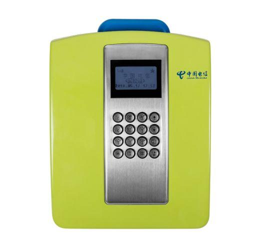 RFID Readers, RFID Cards, RFID Attendance System