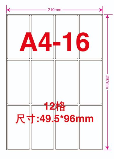 China Adhesive Address Sticker 30PCS A4 Amazon Fba Shipping