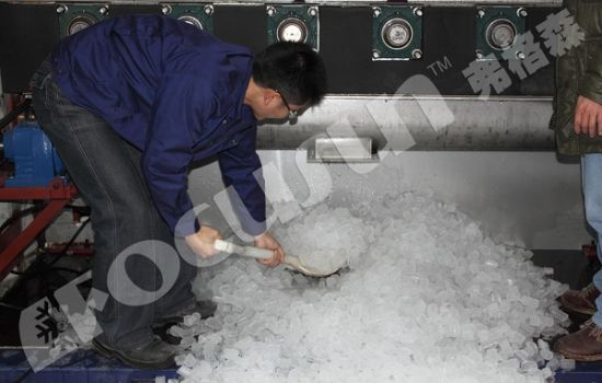 5 Tons/Day Tube Ice Plant with PLC Control pictures & photos