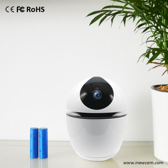Private 1080P Auto Tracking Battery Powered WiFi IP Camera Supporting 128g SD Card