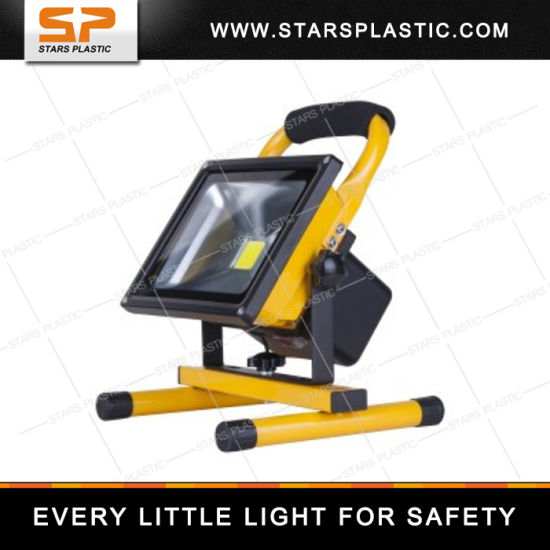 Projection Lamp Spotlights Outdoor Light Flood Lights pictures & photos