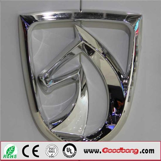 Outdoor Waterproof LED 3D Wall Light Car Logo