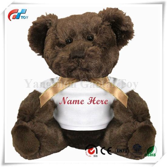 Personalized Bear Gift: Small Teddy Bear Stuffed Animal