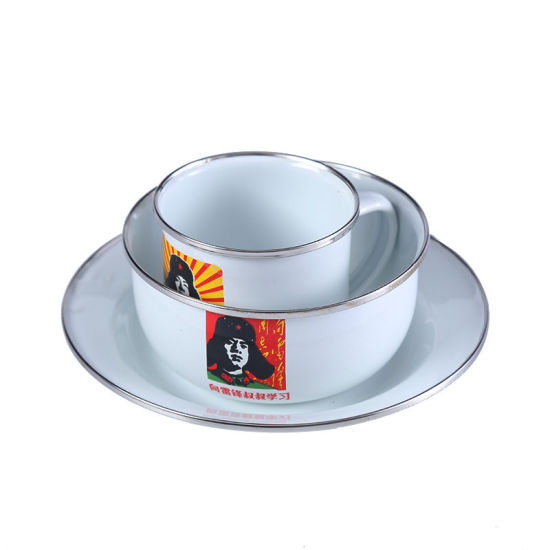 Ceramics, Porcelain &Enamal Plate Bowl and Cup