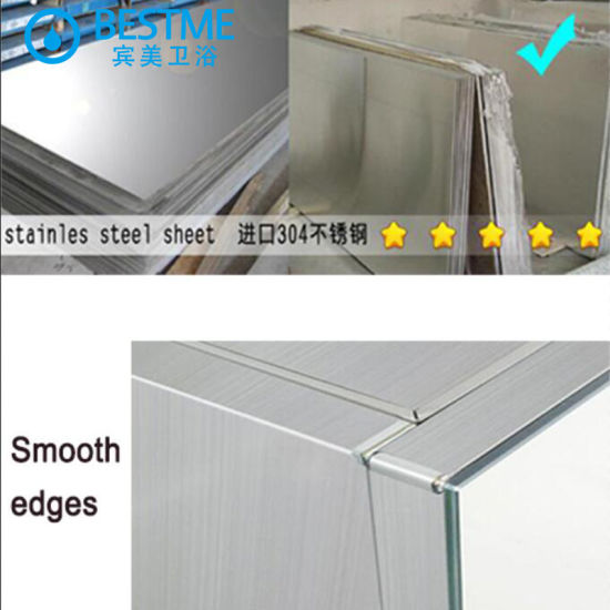 Wholescale Simole Style Stainless Steel Cabinet with Nice Price (BY -B6008) pictures & photos