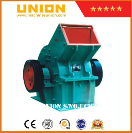 Construction Waste Crusher Good Price for Sale pictures & photos