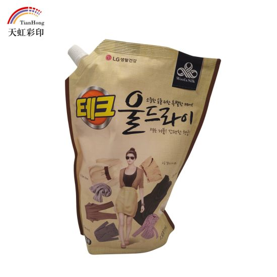 Liquid Packaging Bag for Medical Gel