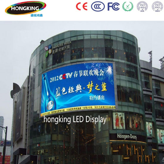 Outdoor P10 Fixed on Wall Front Maintance LED Billboard Board for Nova Star and Controller