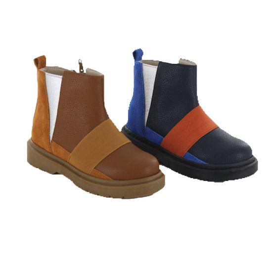 Baby Children Kids Platform Shoes Winter Snow Casual Short Boot