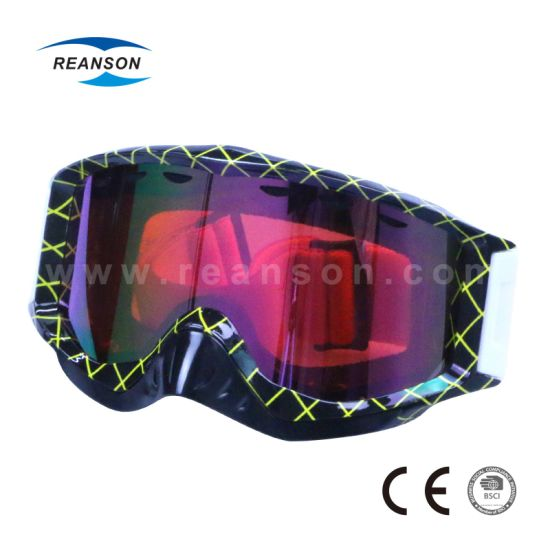07d616e882e1 China Customize Strap Design Ski Mask - China Snow Goggles ...