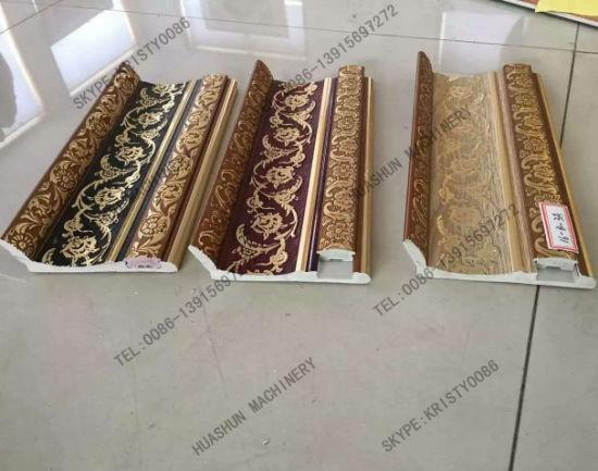 Ps Decoration Picture Frame Moulding Making Production Line