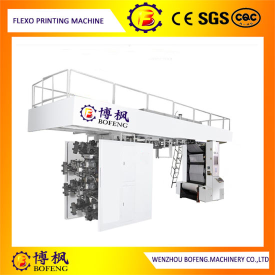 Economic Type 4 and 6 Color Ci Flexo Printing Machine in China