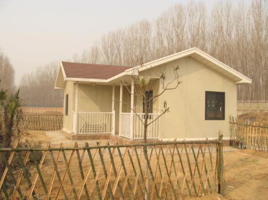 High Quality Prefab Panel Homes