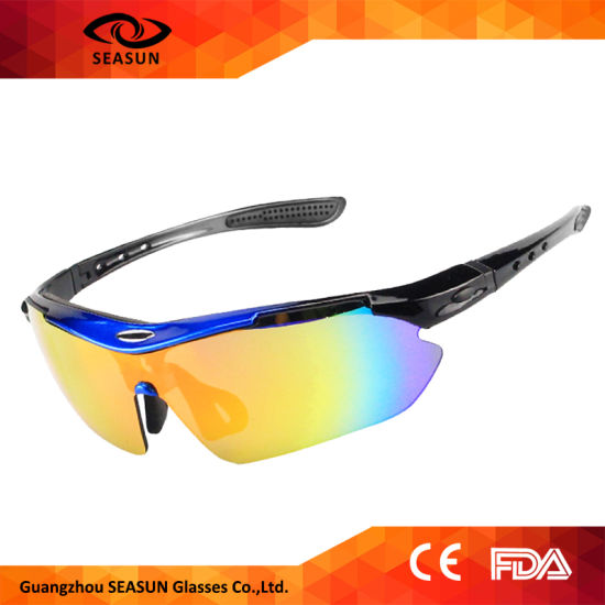 8fc99f1d30fd Sports Sunglasses Polarized Anti-UV Cycling Glasses with 5 Interchangeable  Lenses, 7 Colors. Get Latest Price