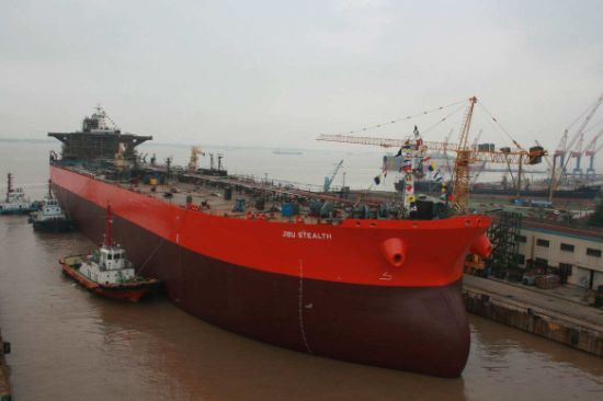 9000tons Product Oil Tanker Ship Sale