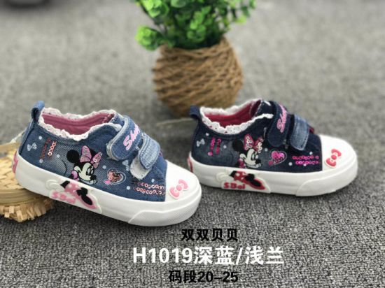 9cd4f1ce7a5d China 2019 Wholesale New Style Canvas Child Shoes Boy Gril Shoes ...