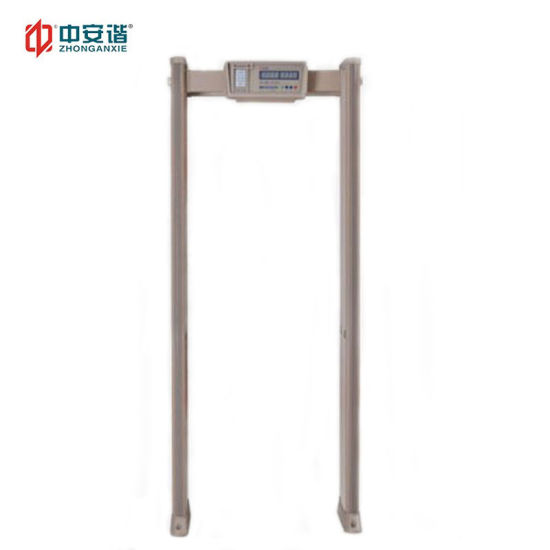 China Walk Through Safety Metal Detector Gate Ellipse Door Frame ...