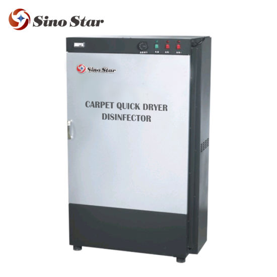 China Factory Supply Car Floor Carpet Quick Dryer Without