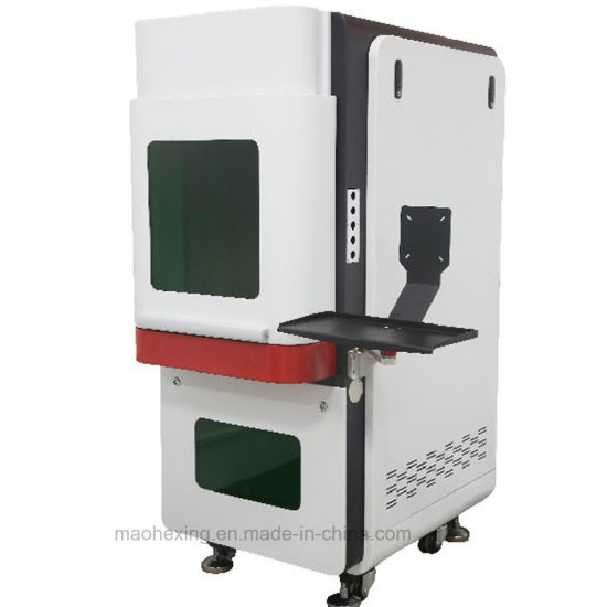 Sheet Metal Fabrication Fiber Laser Engraving Enclosed Machine Case