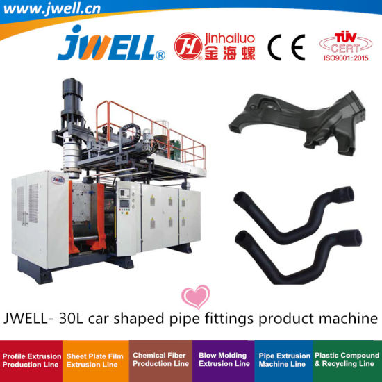 Jwell-30L Car Shaped Pipe Fittings Product Blow Molding Recycling Making Machine for Automotive Oil Filler Pipe
