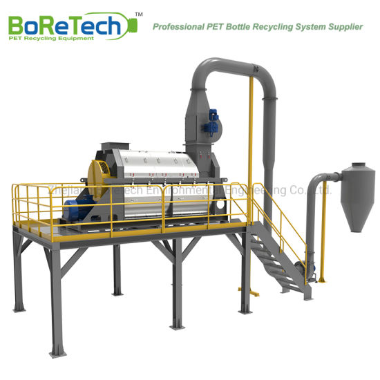 Label Remover for PET Bottle Recycling System pictures & photos