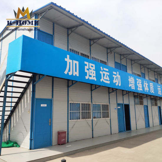 Metal Building Steel Structural Prefabricated House