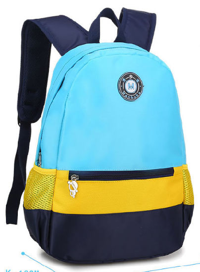 2018 Fashion Kids′ Pack Bag Students′ Schoolbag Childern′s Leisure Backpack pictures & photos
