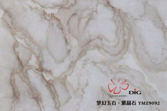China 2018 Marble Texture Wall Paint for Wall Art Decoration China