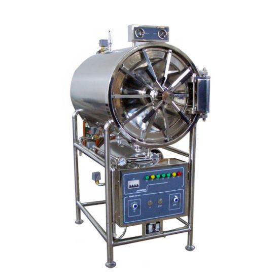 Nb-150ydc 150L Horizontal Cylindrical Pressure Steam Sterilizer