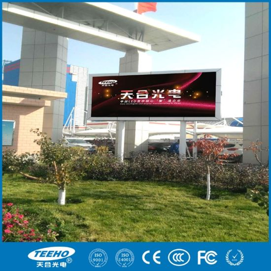 High Quality P5 SMD Outdoor Full-Color Rental LED Display Screen