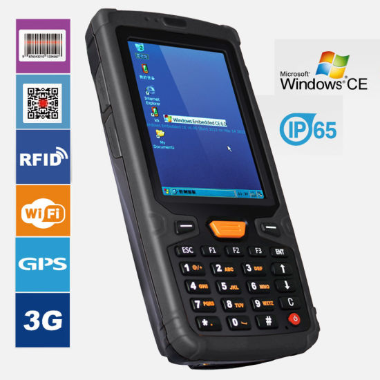 Portable USB Laser Barcode Scanner Bar Code Reader Long Scan Handheld POS PC UK