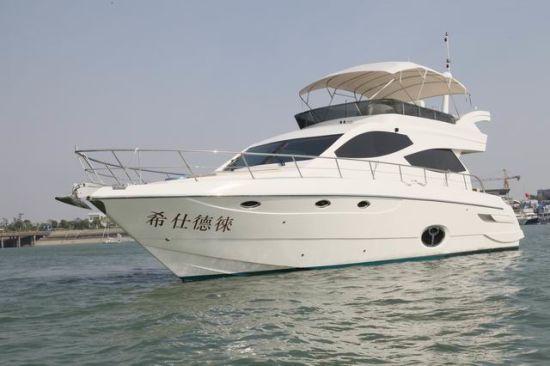 55ft Luxury Motor Yacht