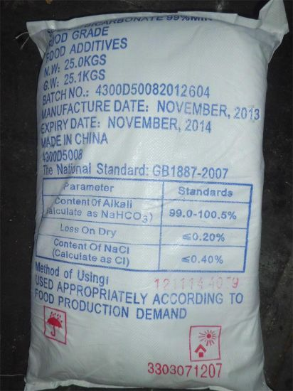 99-100.5% Sodium Bicarbonate (contact: Allen) pictures & photos