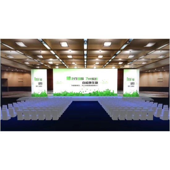 Energy Saving P5 Indoor SMD Full Color LED Panel Display pictures & photos