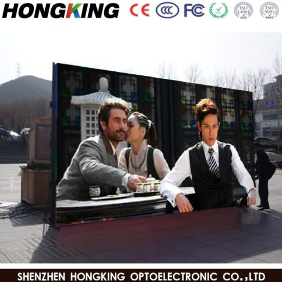 Factory Wholesale Price 500X500/1000mm P4.81 LED Display Digital Wall