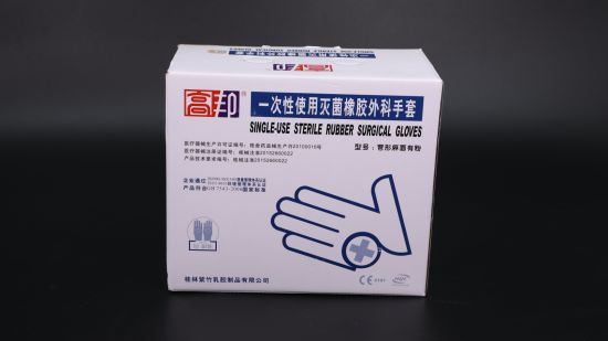 Operating Examination Disposable Sterile Clinical Powder Latex Gloves