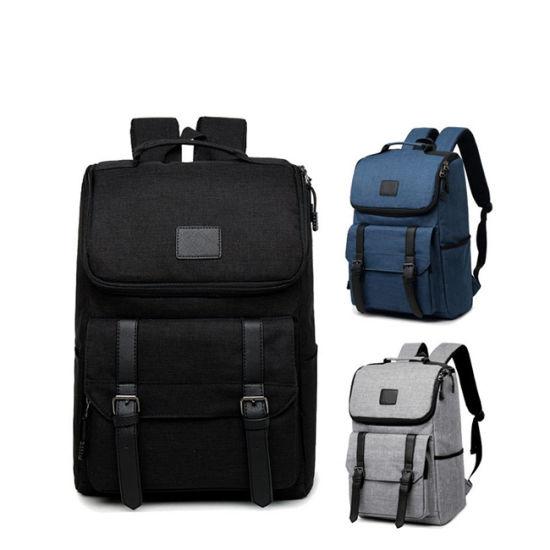 Popular Stylish 17 Inch Melange Laptop School Backpack Waterproof