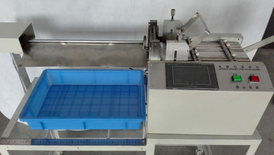 Automatic Elastic Cutting Machine/Shoulder Strap Cutting Machine (CYXD-Y3) pictures & photos